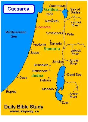 caesarea philippi map souvenir chronicles israel caesarea