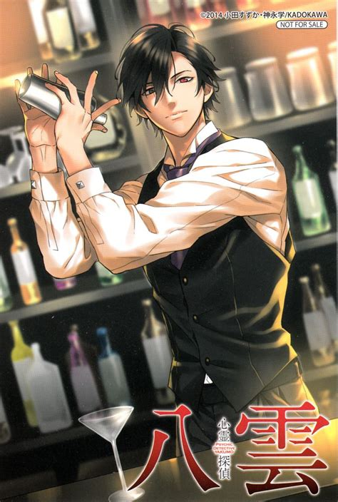 The Alternate Story Psychic Detective Yakumo Komik nogi oc shinrei tantei yakumo saitou yakumo rp
