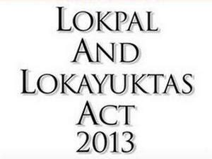 section 31 children s act filing return under lokpal last date extended to 31st