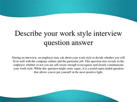 describe your work style question answer