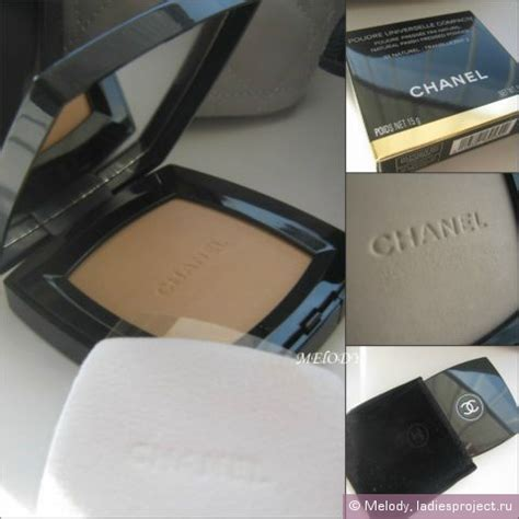 Harga Chanel Poudre Universelle Compacte chanel poudre universelle compacte finish