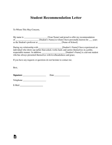 student recommendation letter template samples