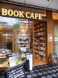 layout toko kecil desain toko buku kecil google search book store design
