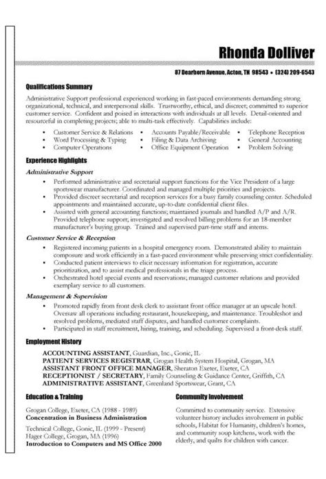 resume proficiencies exles computer proficiency resume format http www