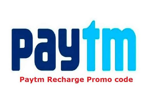 paytm old users coupons