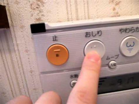 wie setzt sich auf ein bidet test und funktion einer japanischen toilette mit bidet doovi