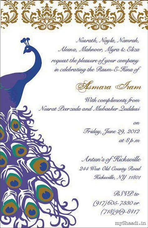 Indian Reception Invitation Card Wordings