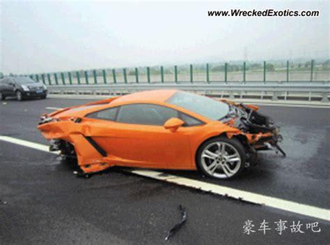 Lamborghini Wrecked Lamborghini Gallardo In China