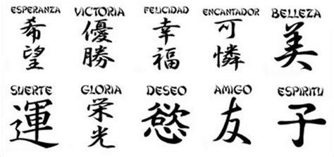 imagenes de palabras en chino tatuajes con letras chinas tattoosmolkes