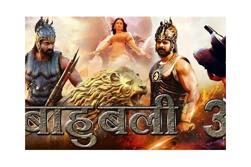 bahubali hindi chansons video hd téléchargement