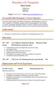 Plumbing Resume Templates by Plumber Cv Template 1