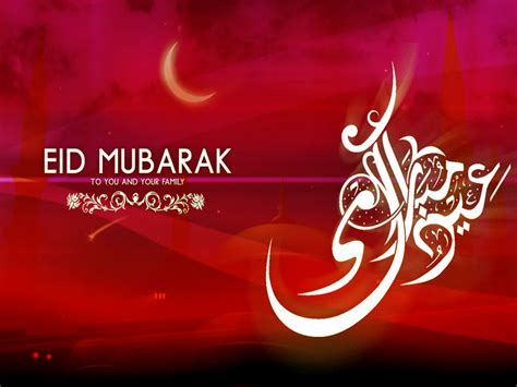 free wallpaper eid mubarak eid mubarak wallpapers 2012 wallpaper hd and background
