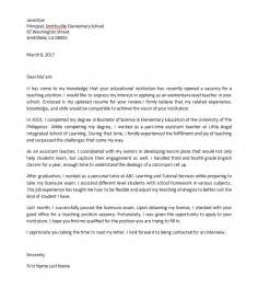 sle application letter resume cv for teachers deped