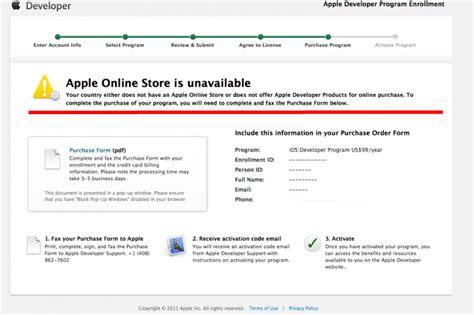 apple documentation как зарегистрировать аккаунт apple developer инструкция