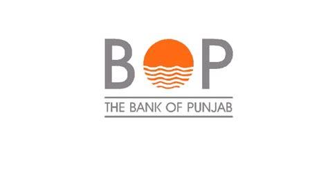dsl bank hotline ptcl bank of punjab bop signed mou to provide mpls