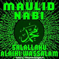 kaligrafi maulid nabi muhammad saw gambar foto display profile dp bbm