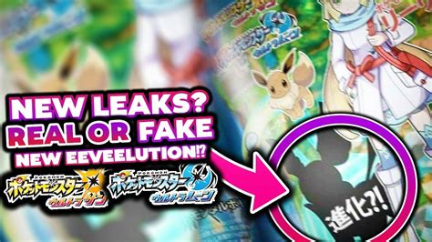 ultra sun and ultra moon leaks pokedex serebii events guide unofficial books pok 233 mon ultra sun ultra moon real or leaks new