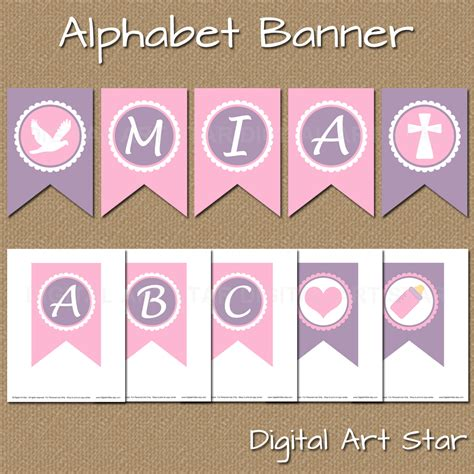 printable alphabet for banner digital art star printable party decor diy printable