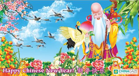 when is new year 2014 in china happy new year 2014 vision times