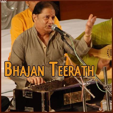 bhulaiya karaoke anup jalota download bhajan karaoke songs