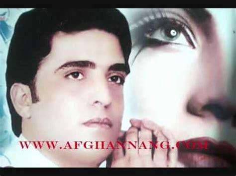 bahram jan sad gharanai song zama naseeba bahram jan and amin ulfat new pashto song 2015 salgai