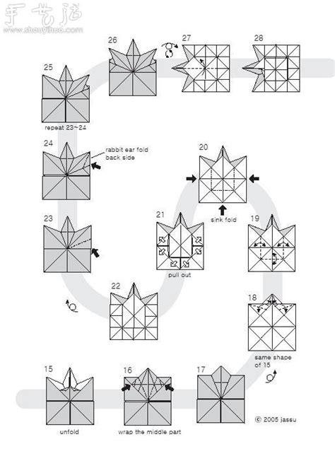 Origami Marijuana Leaf - 枫叶手工折纸方法 2 手艺活网