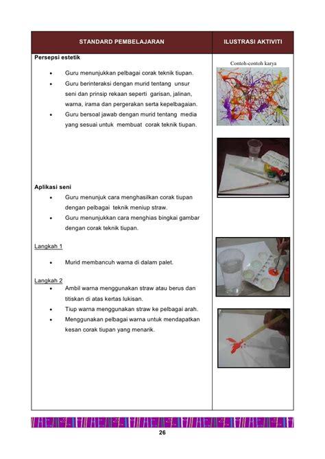 Panduan Pengajaran Seni Dalam Islam panduan pengajaran dunia seni visual thn 2