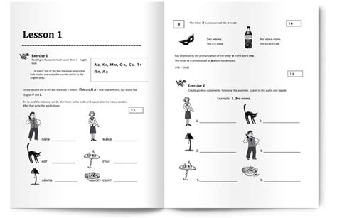 Russian Math Worksheets by Russian Handwriting Practice Sheets Pdf 1000 Ideas About