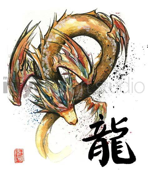 print japanese calligraphy dragon with painting of golden