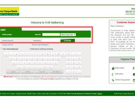 kvb bank banking kvb net banking
