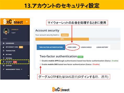 bitconnect blog mmgp money maker group blog bitconnect 日本 韓国 中国上陸