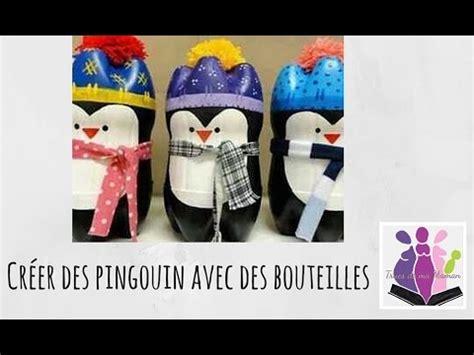 DIY   ? Fabriquer un pingouin avec des bouteilles en plastique   YouTube