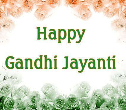 2nd october 2018 : gandhi jayanti images, quotes, messages