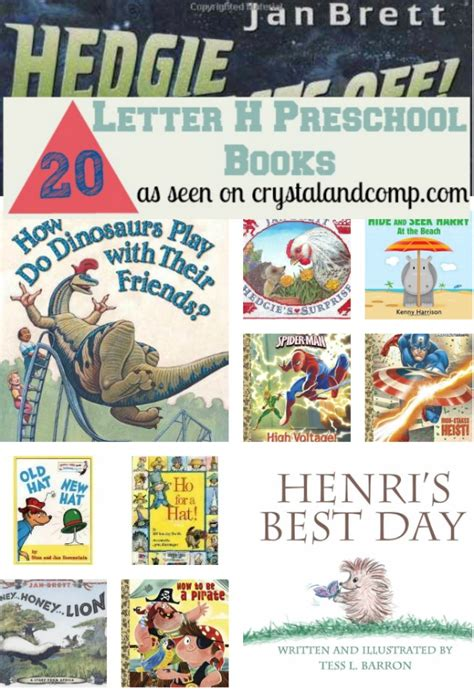 read h books children must read letter h