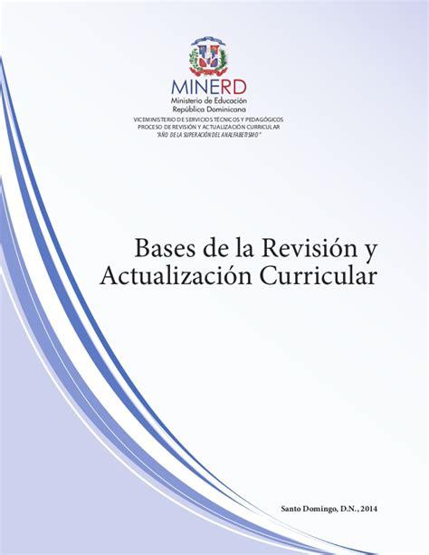 actualizacion curricular 2016 base curricular
