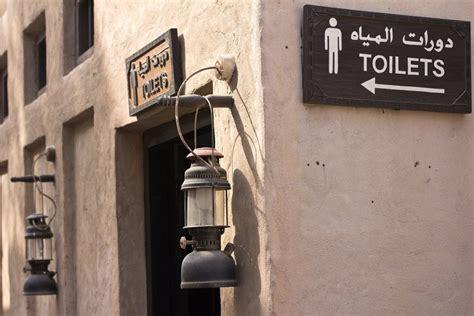 Auf Toilette