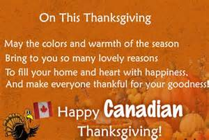 a warm canadian thanksgiving free family ecards greeting cards 123 greetings