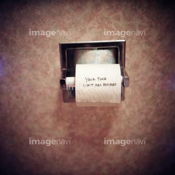 Paper Marlboro Kw 住宅 インテリア gt 部屋 gt 浴室 洗面所 の画像素材 写真素材ならイメージナビ
