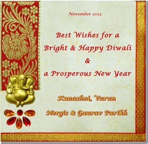 happy diwali and new year greetings gaurav s