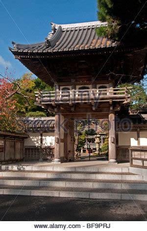 the japanese tea garden, a public park in san antonio