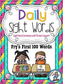 Daily Tabita 100 Original 1 daily sight words fry s 100 words with picture support tpt