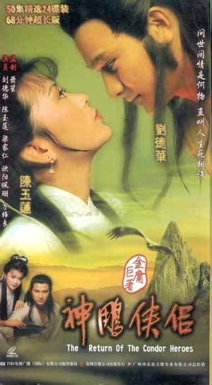 nonton return of the condor heroes 2006 subtitle indonesia 17 best images about drama on pinterest legends hong
