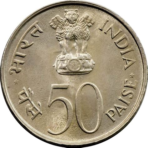 indian coin numista 50 paise national integration india numista