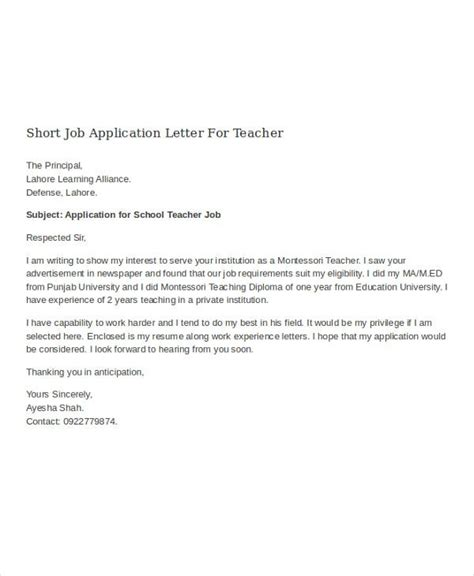 job application letter teacher templates
