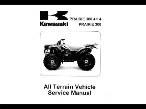 kawasaki prairie   service manual youtube