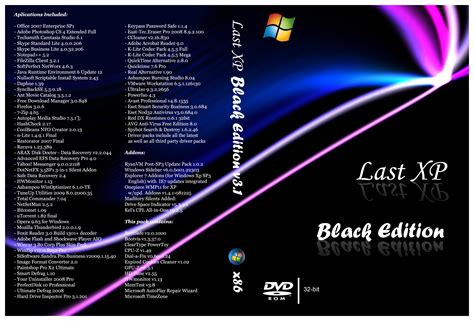 wallpaper xp black edition last xp black edition dvd case by craniu3000bis on deviantart