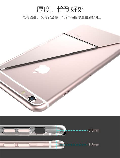 Usams Ease Series For Iphone 8 Unikiosk 1 Usams Ease Series Iphone 6s 4 7 Inch 2 In 1 Tpu