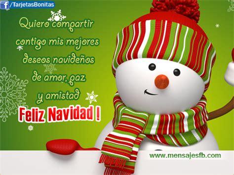 imagenes mas hermosas de navidad bellas imagenes de navidad mensajes para amor postales