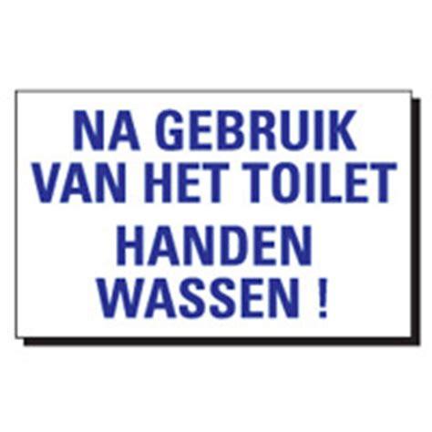pictogrammen toilet bezoek voorbeeld 12 toilet handen wassen bestellen itm interma