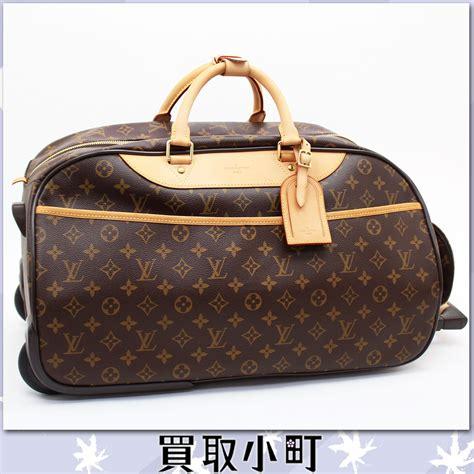 Trolley Bag Lv D6728dew kaitorikomachi rakuten global market louis vuitton louis vuitton m23204 heal 50 monogram